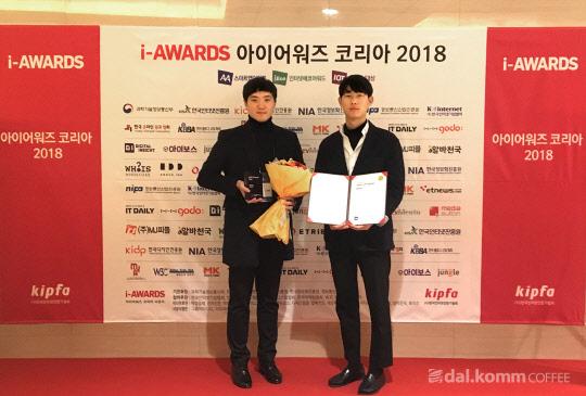 달콤커피 비트커피앱, 2018 스마트앱 어워드 대상 수상